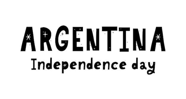 Texte espagnol de l'indépendance de l'argentine
