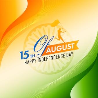 Texte de la fête de l'indépendance d'août sur le safran brillant et fond de vagues abstraites vertes.