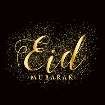 Texte golden eid mubarak avec effet glitter