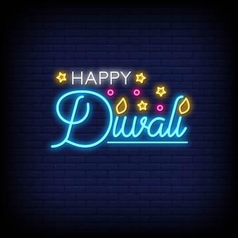 Texte heureux de signes au néon de diwali