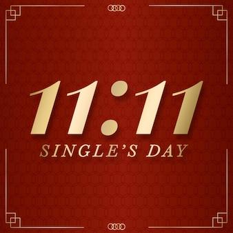 Texte de la journée des célibataires rouge et or