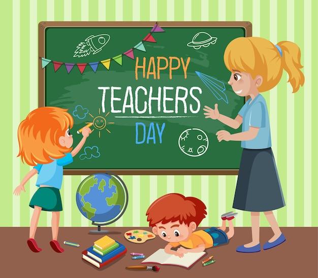 Texte de la journée des enseignants heureux sur tableau noir