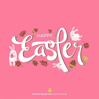 Texte de joyeuses pâques avec des lapins et des œufs de dessin animé mignon