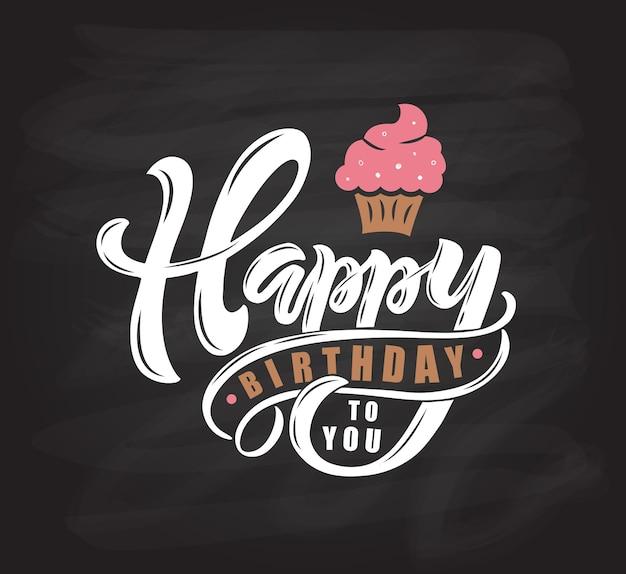 Texte de joyeux anniversaire comme icône d'étiquette d'insigne d'anniversaire modèle de bannière d'invitation de carte de joyeux anniversaire