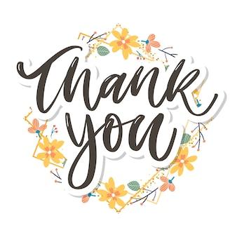 Texte de lettre de remerciement mignon avec couronne florale