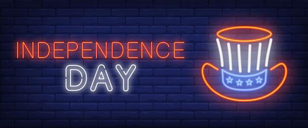 Texte de néon de fête de l'indépendance avec oncle sam