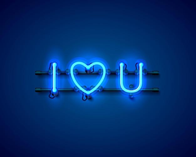 Texte néon je t'aime enseigne sur fond bleu. illustration vectorielle