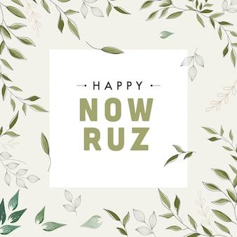 Texte de nowruz heureux sur fond blanc décoré de feuilles vertes.