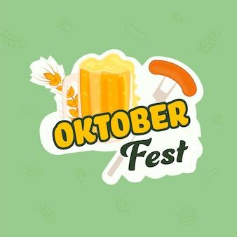 Texte de l'oktoberfest avec chope de bière, oreille de blé, fourchette à saucisses sur fond blanc et vert.