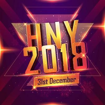 Texte d'or brillant 2018 pour la célébration de bonne année