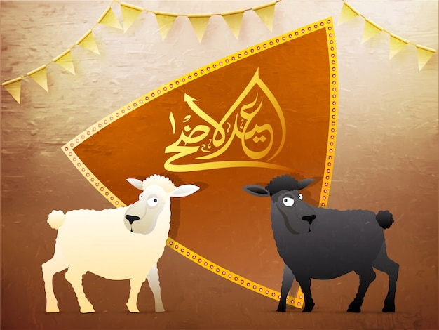 Texte d'or eid-ul-adha