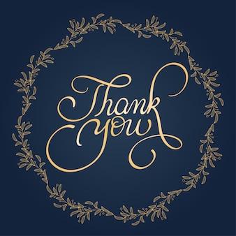 Texte de remerciement avec cadre rond sur bleu