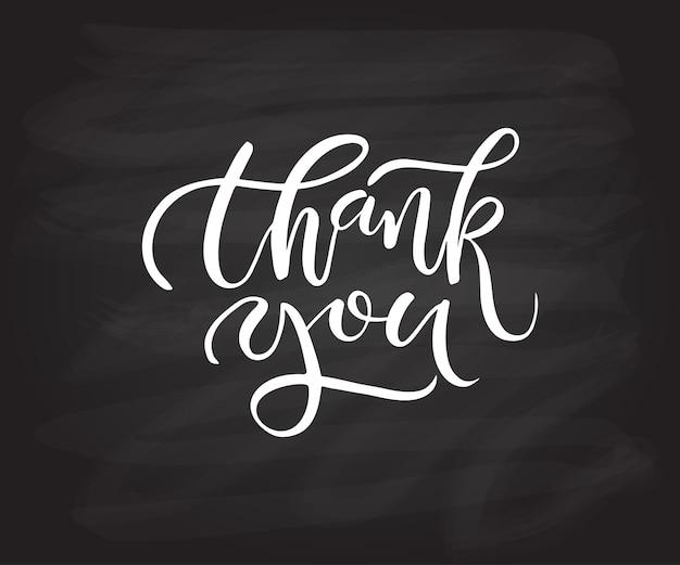 Texte de remerciement dessiné à la main sous forme de logotype, badge et icône. merci carte postale, invitation, affiche, modèle de bannière. merci lettrage typographie. carte de jour de thanksgiving