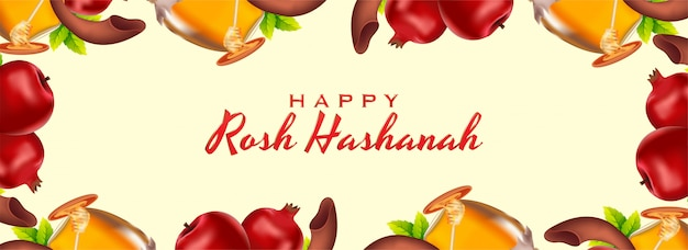 Texte de rosh hashanah heureux sur le fond.