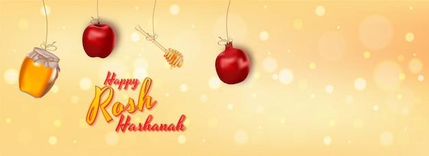 Texte de rosh hashanah heureux avec illustration