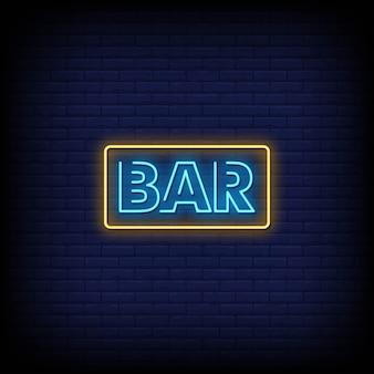 Texte de style bar enseignes au néon