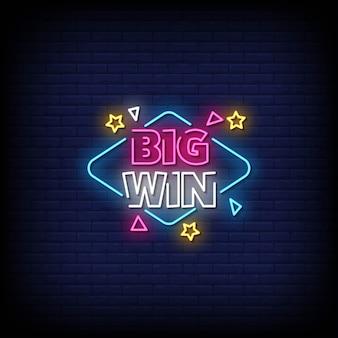 Texte de style d'enseignes au néon big win