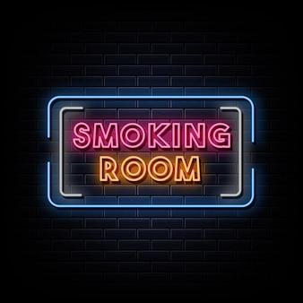 Texte de style d'enseignes au néon de chambre fumeurs