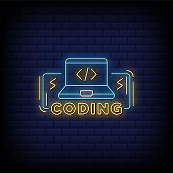 Texte de style d'enseignes au néon de codage html