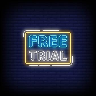 Texte de style des enseignes au néon d'essai gratuit