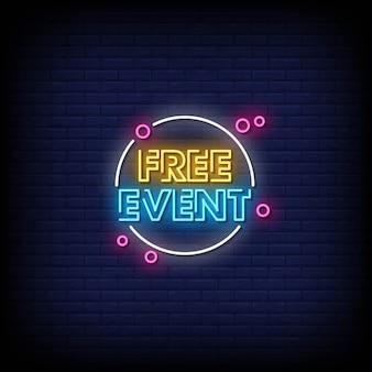 Texte de style d'enseignes au néon d'événement gratuit