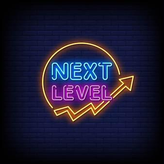 Texte de style d'enseignes au néon de niveau supérieur