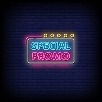 Texte de style d'enseignes au néon promotionnel spécial