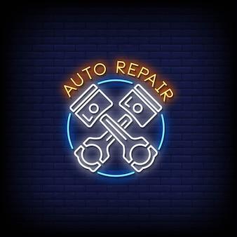 Texte de style d'enseignes au néon de réparation automobile
