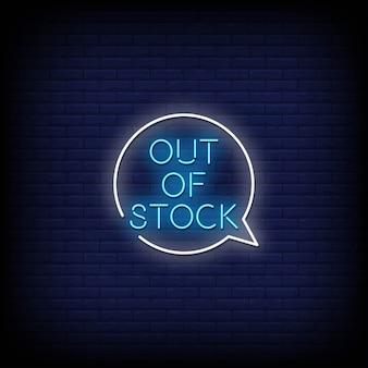 Texte de style d'enseignes au néon en rupture de stock