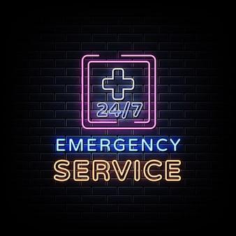 Texte de style d'enseignes au néon de service d'urgence