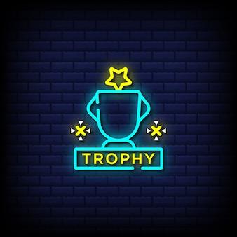 Texte de style d'enseignes au néon trophée champion