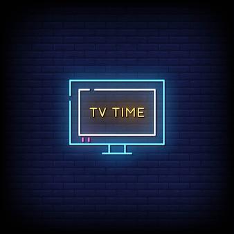 Texte de style d'enseignes au néon tv time