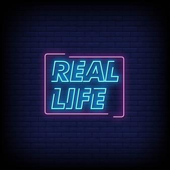 Texte de style d'enseignes au néon de la vie réelle