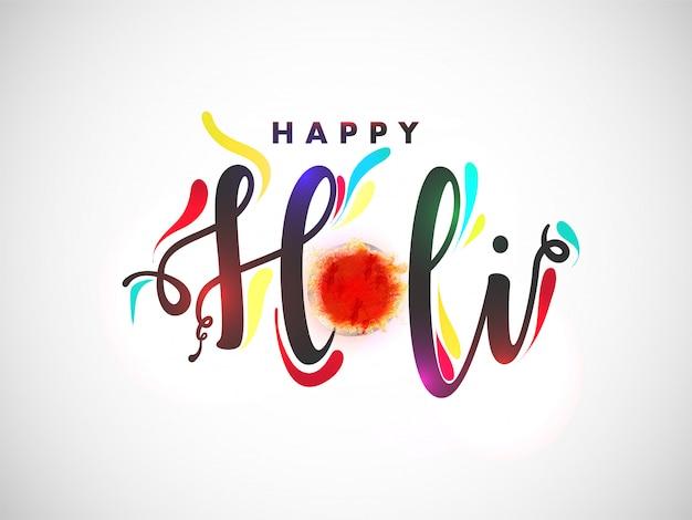 Texte stylé happy holi avec bol plein de couleurs sèches sur blanc b