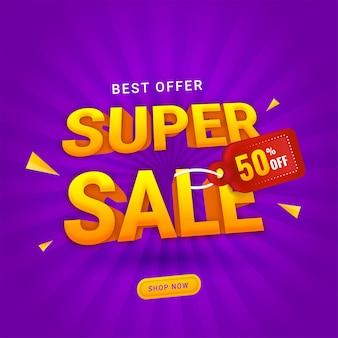 Texte de vente super 3d avec étiquette de réduction de 50% sur fond de rayons violets pour le concept de publicité