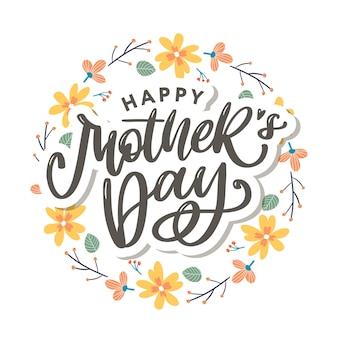 Texte de voeux élégant fête des mères dans une couronne florale colorée