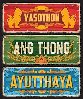 Thaïlande ayutthaya, yasothon, plaques ang thong