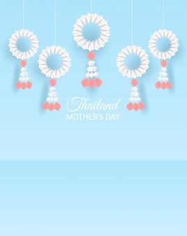 Thaïlande fond de fête des mères
