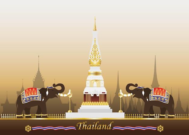 Thaïlande.