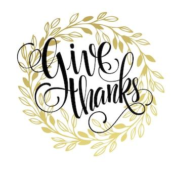 Thanksgiving - conception de lettrage scintillant d'or. illustration vectorielle eps 10