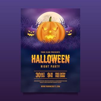 Thème d'affiche de fête d'halloween heureux