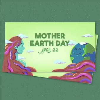 Thème de bannière aquarelle mère terre jour