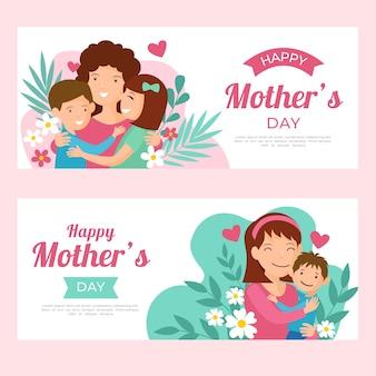 Thème des bannières de la fête des mères