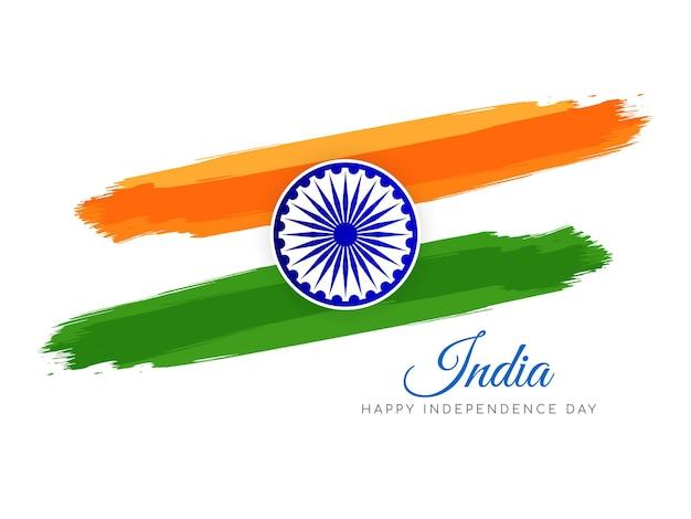 Thème du drapeau indien élégant vecteur de fond de jour de l'indépendance