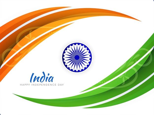 Thème du drapeau indien vecteur de fond de style vague de jour de l'indépendance