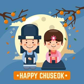 Thème du festival chuseok