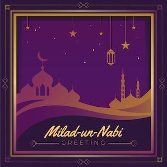 Thème du festival mawlid