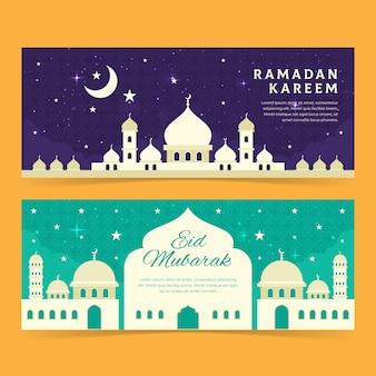 Thème du ramadan pour la collection de bannières