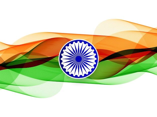 Thème élégant du drapeau indien ondulé