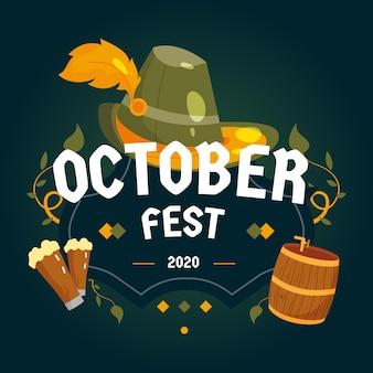 Thème de l'événement oktoberfest